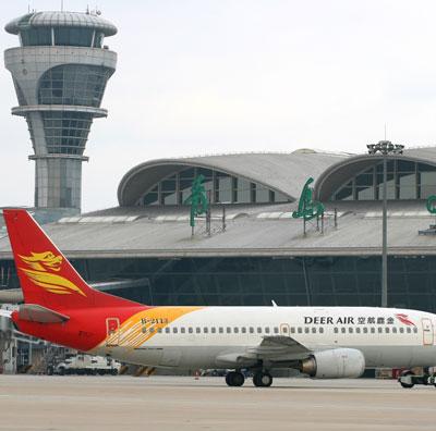 青岛飞机场 [0]